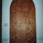 F-01398-Mezquita-Caracas-1991-mayo-Fotos-MTP