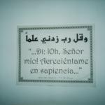 F-01411-Mezquita-Caracas-1991-mayo-Fotos-MTP