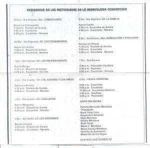 F-0024-Programa-Fiesta-Virgen-de-las-Velitas-Soplaviento-Colombia-1998-ITER