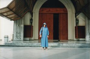 F-01400-Mezquita-Caracas-1991-mayo-Fotos-Moraiba-Tibisay-Pozo