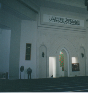 F-01408-Mezquita-Caracas-1991-mayo-Fotos-Moraiba-Tibisay-Pozo