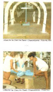 F-01896-TdC-0228-Cruz-M-Chaguaramal-1987-IPC-UPEL