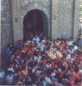 F-01647-San-Juan-Bautista-Naiguatá-Vargas-1987-IPC-UPEL