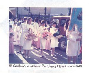 F-00977-V-Fatima-Macarao-1986-IPC-UPEL