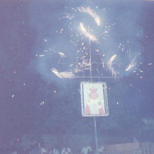 F-01068-Pastores-Aguas-Calientes-Carabobo-1986-IPC-UPEL