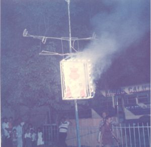 F-01095-Pastores-Aguas-Calientes-Carabobo-1986-IPC-UPEL