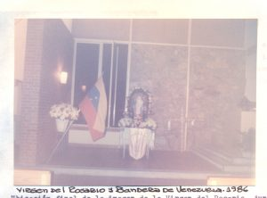F-01303-V-Fatima-V-Rosario-Minas-Baruta-Miranda-1986-IPC-UPEL