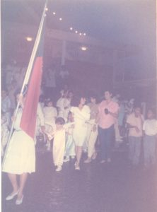F-01319--V-Fatima-V-Rosario-Minas-Baruta-Miranda-1986-IPC-UPEL