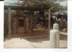 F-00292-Ceramica-Quibor-Lara-1982-Enrique-Ali-Gonzalez-Ordosgoitti