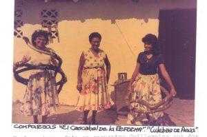 F-01546-Taparitas-de-Cariaco-Sucre-1987-IPC-UPEL
