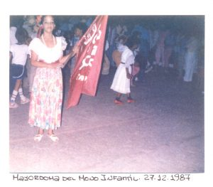 F-02357-S-Inocentes-Mono-Caicara-Maturin-1987-IPC-UPEL
