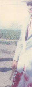 F-02404-S-Inocentes-Mono-Caicara-Maturin-1987-IPC-UPEL