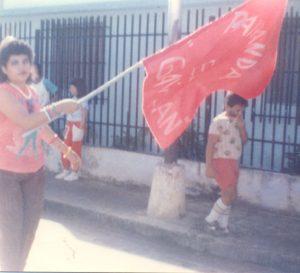 F-02441-S-Inocentes-Mono-Caicara-Maturin-1987-IPC-UPEL