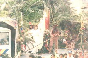 F-06818-San-Diego-Alcala-Ocumare-Tuy-Miranda-1988-IPC-UPEL