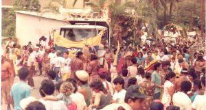 F-06821-San-Diego-Alcala-Ocumare-Tuy-Miranda-1988-IPC-UPEL