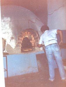 F-07058-Virgen-Inmaculada-El-Tocuyo-Lara-1988-IPC-UPEL
