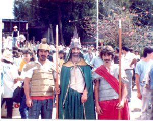 F-07561-Reyes-Magos-Grita-Tachira-1989-IPC-UPEL