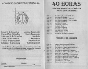 F-08828-Niño-Jesus-Parranda-Carayaca-1996-IPC-UPEL