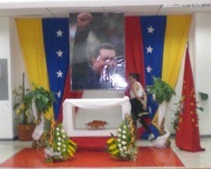 F-02499-Religion-Politica-Altar-Chavez-La-Guaira-08.2014-NAM.JPG.jpg