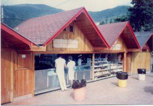 F-06592-San-Martin-de-Tours-Colonia-Tovar-Aragua-1988-IPC-UPEL