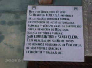 F-08044-Iglesia-Rumana-El-Hatillo-03-2016-Enrique-Ali-Gonzalez-OrdosgoittiJPG